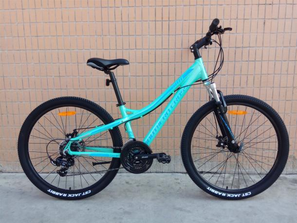 Southern Cross 27.5 Ladies Mountain Bike